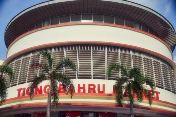 Citytrip Singapur: Tiong Baru Market