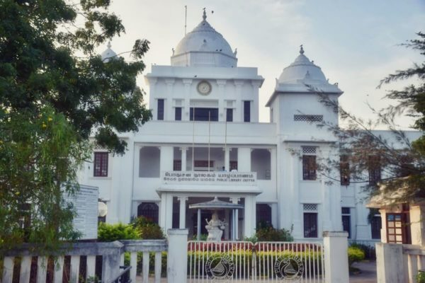 Sri Lankas Norden: Bibliothek in Jaffna